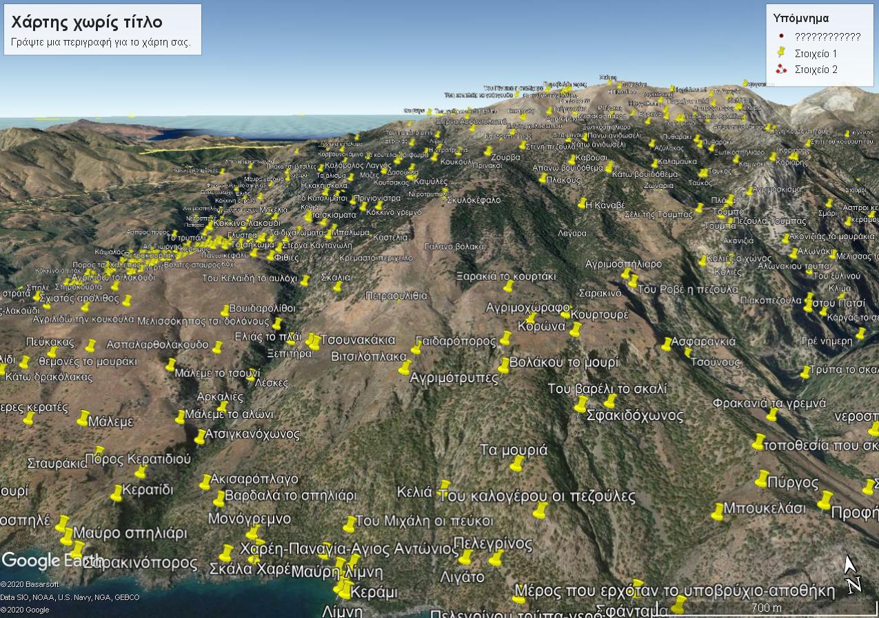 Τα Τοπωνύμια του Ορεινού Όγκου  της Σελινιώτικης Μαδάρας απο τον Ομαλό  μέχρι την θάλασσα ανατολικά της Σούγιας